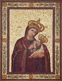 Rome - Virgin Mary mosaic from facade of house Royalty Free Stock Images