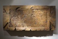 Romersk minnestavla Arkivbilder