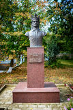 Rompa il monumento Stefano IV della Moldavia, conosciuto come Stephen le grande moldova Fotografia Stock