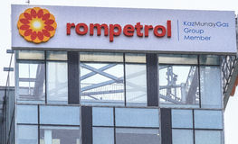 Rompetrol headquarter Stock Images