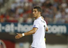 Ronaldo 052 Image libre de droits