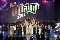Rond final du ` 2017 d'univers du ` s de Mlle Tiffany de ` chez Tiffany Theatre Photos libres de droits