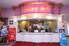 Rond final du ` 2017 d'univers du ` s de Mlle Tiffany de ` chez Tiffany Theatre Photo libre de droits