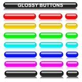 Rond gemaakt glanzend verlengd varicolored knopen vector illustratie