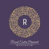 Rond kalligrafisch embleem Vector oostelijk symbool voor koffie royalty-vrije illustratie