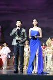 Ronda final de Srta. Supranational Thailand 2017 en la etapa grande a Imagen de archivo libre de regalías