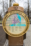 Ronde stadskaart van Yaroslavl, Rusland Royalty-vrije Stock Afbeelding