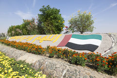 Rondo zabytek w UAE Zdjęcie Stock