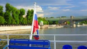 Rondvaart in Moskou stock video