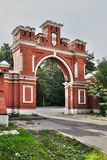 Rood een poort-symbool van verandering Stock Foto