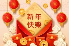 Rood envelop en geld voor het Chinese nieuwe jaar van 2019 vector illustratie