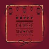 Rood Gelukkig Chinees Nieuwjaar! kaart Royalty-vrije Illustratie