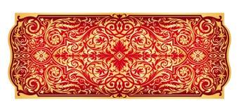 Rood gouden oostelijk ornament Stock Afbeeldingen