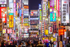 Rood lichtdistrict van Tokyo Stock Foto's