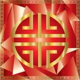 Rood pakket met Chinese teksten - welvaart vector illustratie