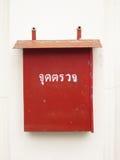 Rood staalkabinet op de muur Stock Afbeeldingen