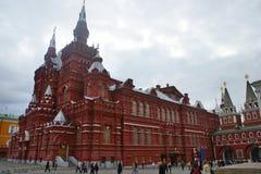Rood Vierkant, Moskou, Rusland stock afbeelding