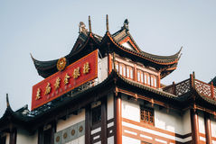 Roof of the building, constructed in classical traditional Chine Stock Images