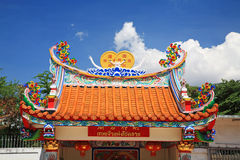 Roof of Chinese temple against blue sky Royalty Free Stock Images