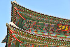 Roof detail, Traditional Architecture, South Korea Royalty Free Stock Images