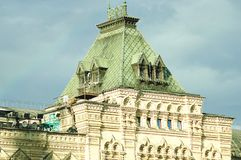 Roof and a fragment of the building of the Main Department Store on Red Square in Moscow. royalty free stock images
