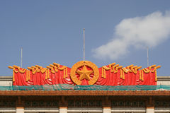 Roof - National Museum of China - Beijing - China Royalty Free Stock Photography