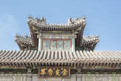 Roof in Summer Palace Beijing Royalty Free Stock Photos
