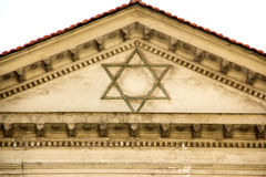 The Roof Of The Synagogue and Judaism Symbol Royalty Free Stock Photos