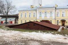 The roofs of the cellars in the territory of the Novgorod Kremli Stock Image