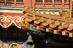 Roofs Figures Yonghe Gong Buddhist Temple Beijing Stock Image