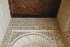 Room Alhambra in Granada in Spain Stock Photography