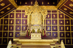 Living room of king's. The room of king's Palace in studio thailand Stock Images
