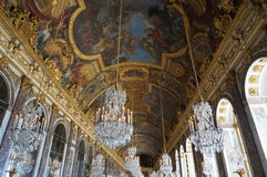 Room of Mirrors at the Versailles Palace Royalty Free Stock Photography