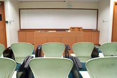 room seminar Стоковое Фото