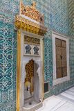 Room in Topkapi Palace Stock Images