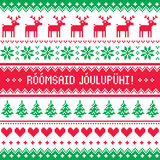 Roomsaid Joulupuhi greeting card - Merry Christmas in Estonian Stock Image