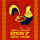 Rooster as animal symbol of Chinese New year 2017 Stock Photos