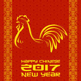 Rooster as animal symbol of Chinese New year 2017 Royalty Free Stock Image