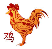 Rooster as animal symbol of Chinese zodiac Stock Photos