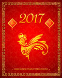 Rooster as sign of 2017 by Chinese horoscope Stock Photo