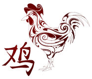 Rooster as symbol for Chinese zodiac Stock Photography