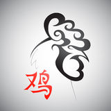Rooster as symbol for year 2017 with corresponding hieroglyph Royalty Free Stock Photos