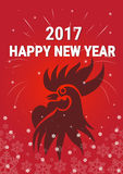 Rooster Asian Horoscope Happy New Year Banner Greeting Card Stock Photo