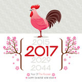 The Rooster On Background Decoration With Flower Stock Images