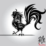 Rooster bird tattoo of Chinese New Year of the Rooster. Grunge file organized in layers for easy editing. Rooster bird tattoo of Chinese New Year of the Rooster royalty free illustration