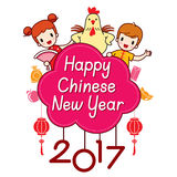 The Rooster, Boy And Girl On Happy Chinese New Year Banner vector illustration