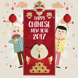 Rooster and boy girl Happy chinese new year 2017 card.  Stock Image