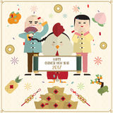 Rooster and boy girl Happy chinese new year 2017 card. Vector Stock Photos