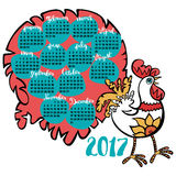 Rooster. Calendar - months. Royalty Free Stock Image