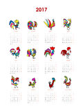 Rooster calendar 2017 for your design. Vector illustration Royalty Free Stock Images